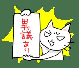 "Cat family ""Ninoneko"" sticker #456851"