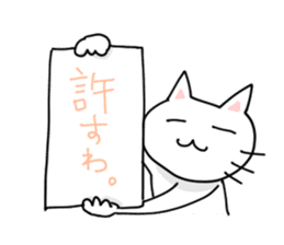 "Cat family ""Ninoneko"" sticker #456852"