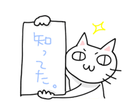 "Cat family ""Ninoneko"" sticker #456853"