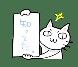 "Cat family ""Ninoneko"" sticker #456853"
