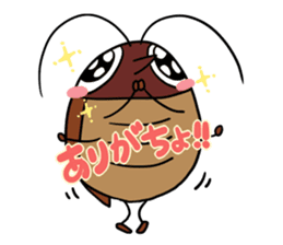 I am called Mr. Gokicchyo. sticker #456914