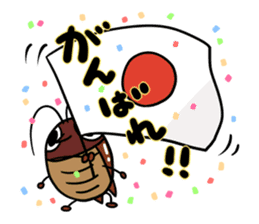 I am called Mr. Gokicchyo. sticker #456922