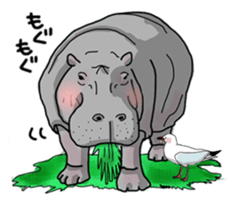 the funny zoo sticker #456984