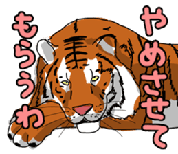 the funny zoo sticker #456997