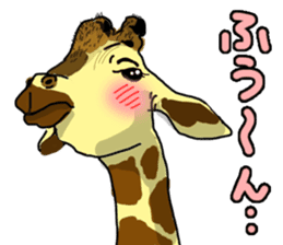the funny zoo sticker #456999