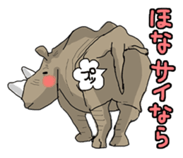the funny zoo sticker #457014