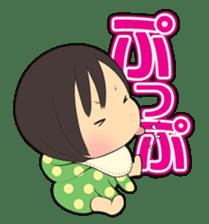 lovely baby sticker #457215