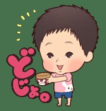 lovely baby sticker #457220