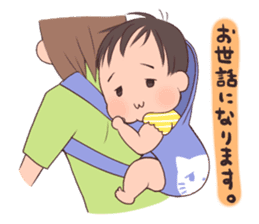 lovely baby sticker #457226