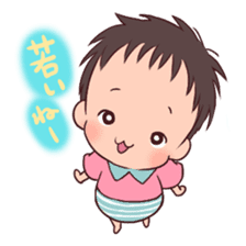 lovely baby sticker #457227
