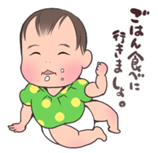 lovely baby sticker #457231