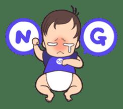 lovely baby sticker #457241