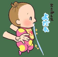 lovely baby sticker #457249