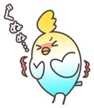 Surprise!!Little bird sticker #457885