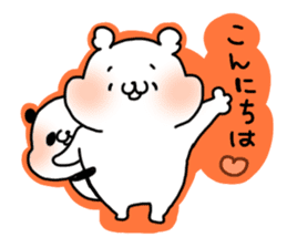 A polar bear and a panda sticker #457922