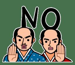 The Samurai Hairstyle sticker #458300