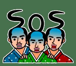 The Samurai Hairstyle sticker #458319