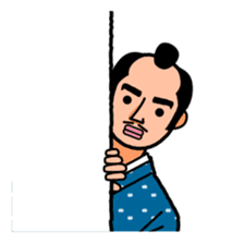 The Samurai Hairstyle sticker #458327