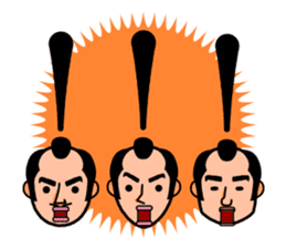 The Samurai Hairstyle sticker #458331