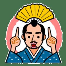 The Samurai Hairstyle sticker #458334