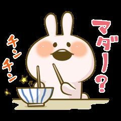 Lovely Rabbit Syndrome