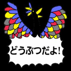 mascot character animala