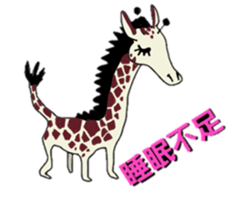 mascot character animala sticker #459099