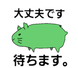 mascot character animala sticker #459103