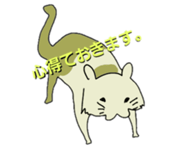 mascot character animala sticker #459105