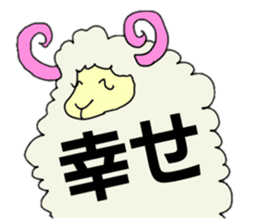 mascot character animala sticker #459107
