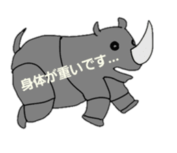 mascot character animala sticker #459109