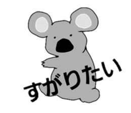 mascot character animala sticker #459113