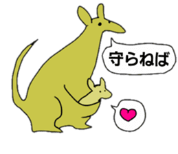 mascot character animala sticker #459119