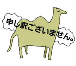 mascot character animala sticker #459122