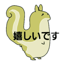 mascot character animala sticker #459129