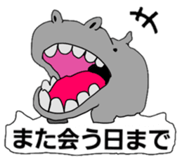 mascot character animala sticker #459133