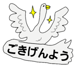 mascot character animala sticker #459134