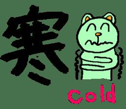 the 3rd grade bear(KANJI practice) sticker #459288