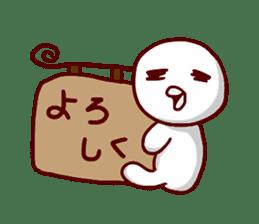 Mochin sticker #459419
