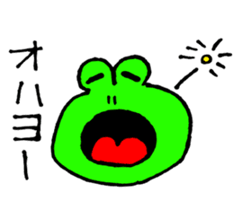 Frog&friends sticker #459747