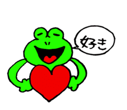 Frog&friends sticker #459772