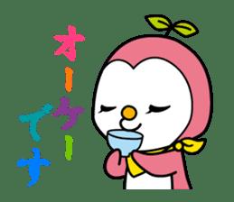 Rinrin sticker #459916
