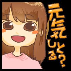 Japanese Kansai accent