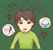 Japanese Kansai accent sticker #460100