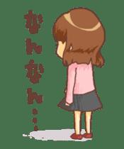 Japanese Kansai accent sticker #460107