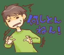 Japanese Kansai accent sticker #460112