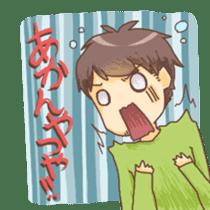 Japanese Kansai accent sticker #460115