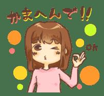 Japanese Kansai accent sticker #460123