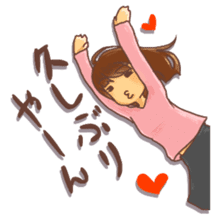 Japanese Kansai accent sticker #460126