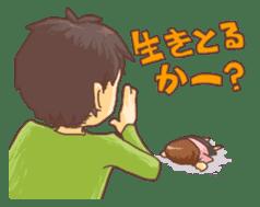 Japanese Kansai accent sticker #460131